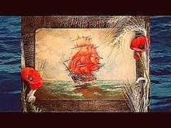 Песня а гдето за морем где бушуют бураны скачать