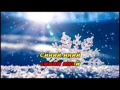 Скачать песню маленькой ёлочке холодно зимой ремикс