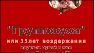 programmi-dlya-snyatiya-porno-bannera
